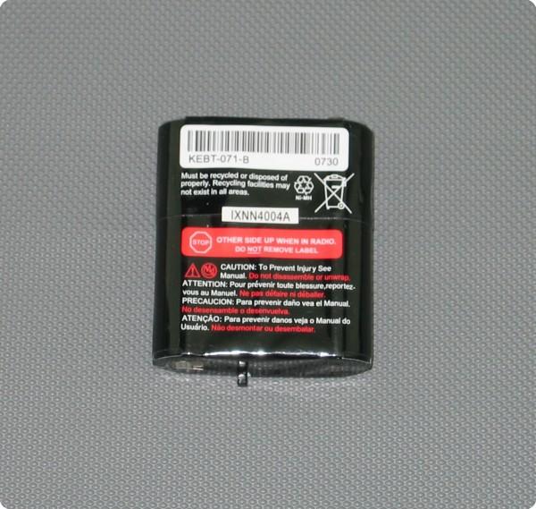 Akku Motorola T-Serie 3,6 Volt für T50xx, T52xx T54xx, T55xx, T56xx