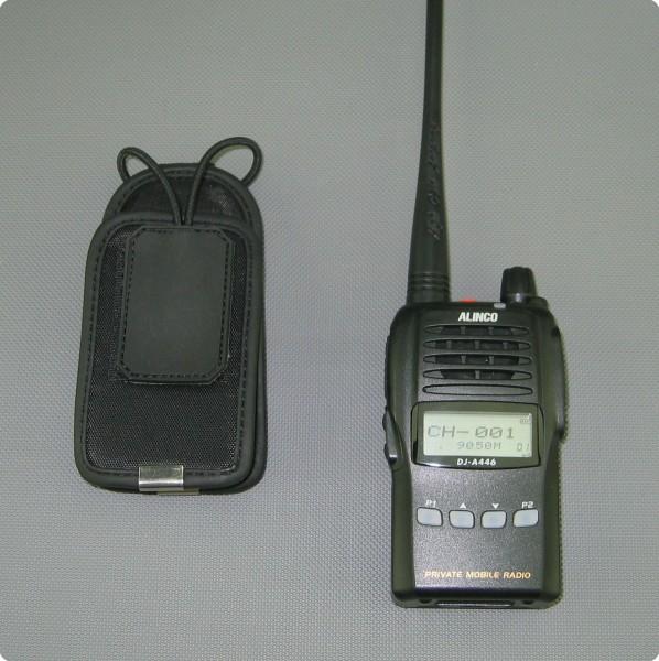 Schutztasche für Alinco DJ-A446