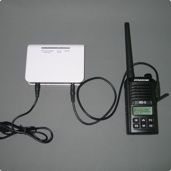 "StarCom1 ATX-3000 A Range Extender ""Funkpapagei"""