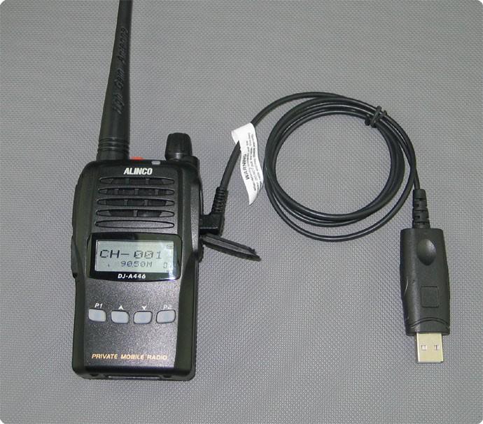 Alinco DJ-A446 mit USB Programmieradater