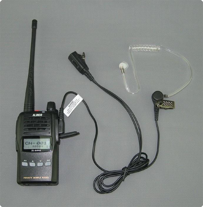 Alinco DJ-A446 mit Securityheadset