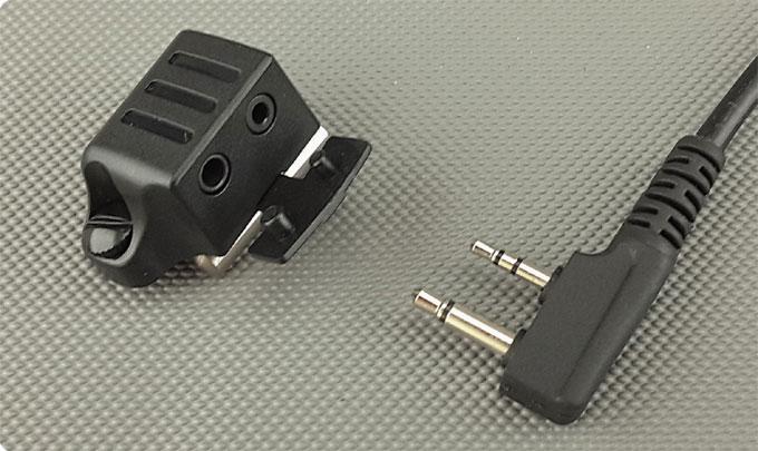 Icom IC-F50 / IC-F51 Audioadater mit Kabel