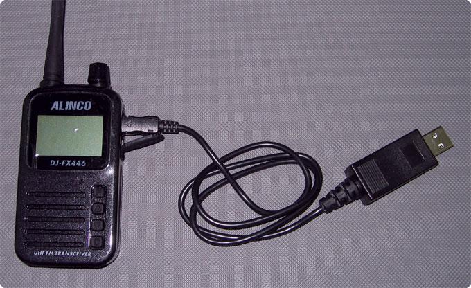 Alinco DJ-FX446 mit USB Programmieradater