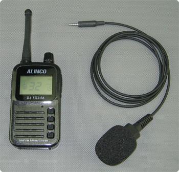 Alinco FX-446 AIDA Hochleistungsbabyphone / Babyphon
