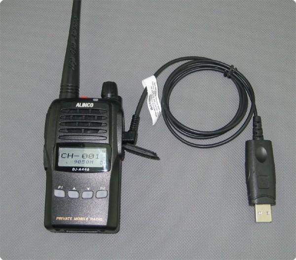 Alinco ERW-7 kompatibler USB Prog. Adapter für Alinco DJ-A446